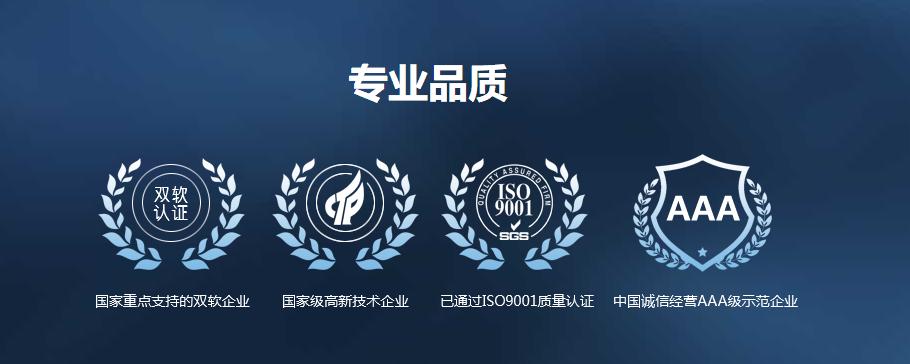 全球培训学校管理软件排名领导品牌:校风云